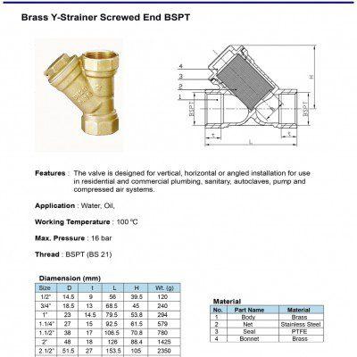 [1]Brass Y-Strainer SE BSPT