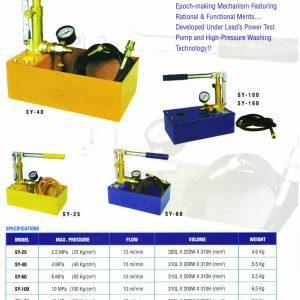 [1]Hand Test Pump