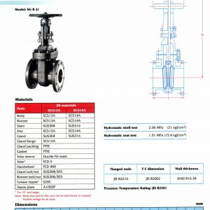 [1]SS Gate Valve JIS10K (outside screw)
